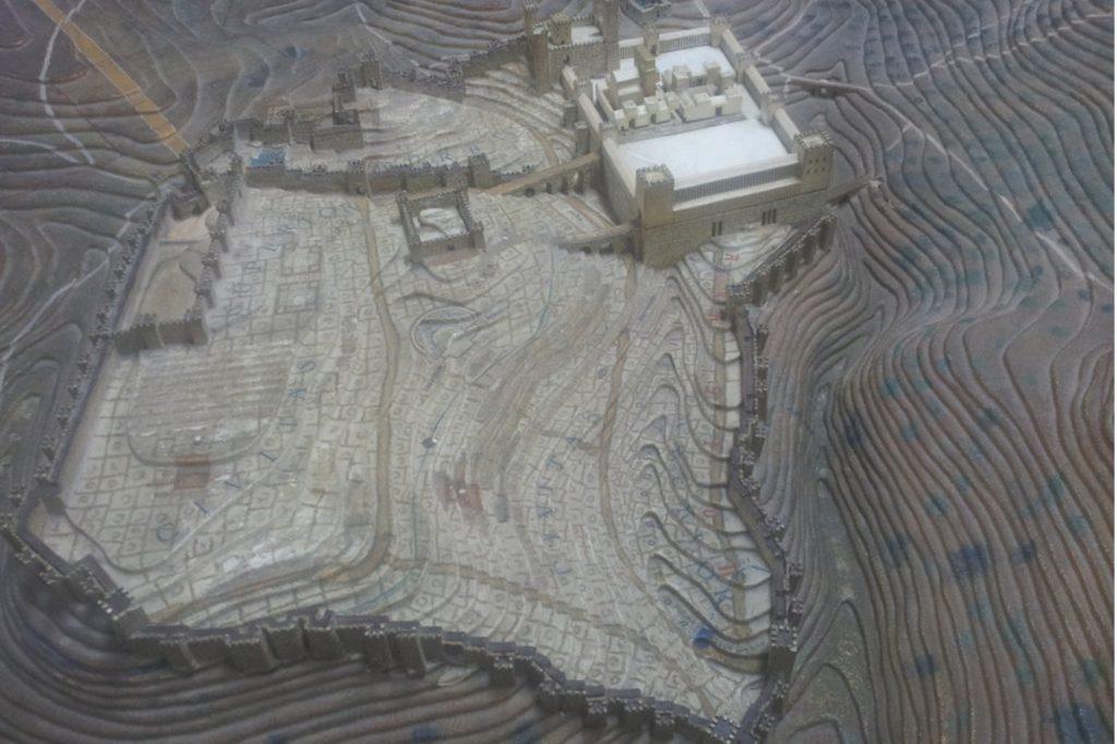 Maqueta del Temples de Jerusalem